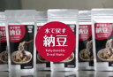����᤹�����ǼƦ��80g��3�ޡ�12��ʬ�ˡ�Rehydratable Dried Natto�˾彣����������ʤäȤ�