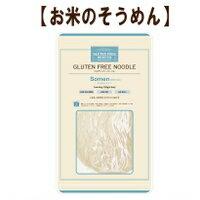 【小林生麺】グルテンフリーヌードル そうめん(お米のそうめん 日持ちタイプ)
