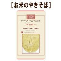 【小林生麺】グルテンフリーヌードル やきそば(お米の焼きそば 日持ちタイプ)