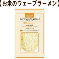 【小林生麺】グルテンフリーヌードル ラーメン ウェーブ(お米のラーメンウェーブあり)