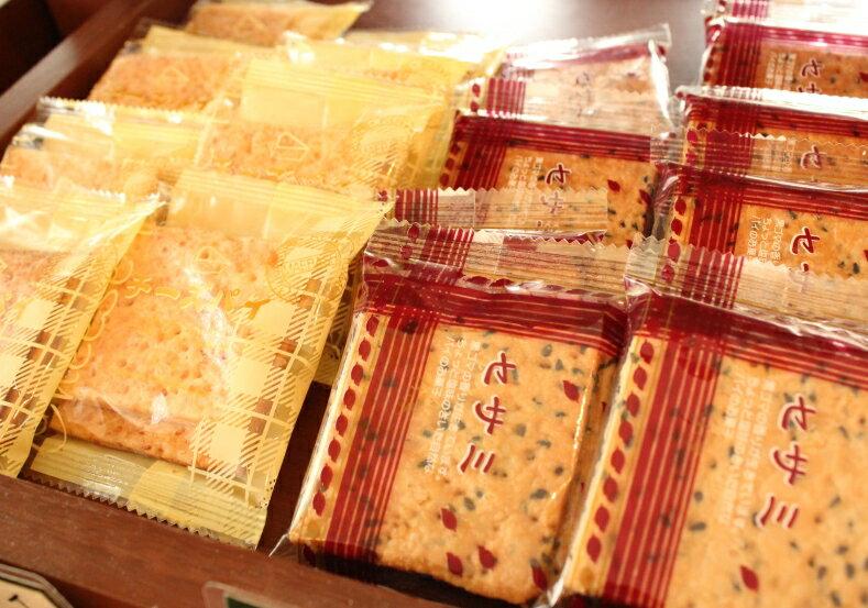【前橋・くわの実】チーズパイ