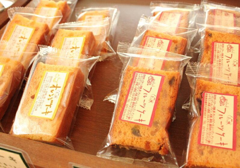 【前橋・くわの実】フルーツケーキ