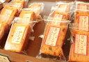 【前橋・くわの実】オレンジケーキ