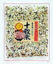 国産十穀米(小)300g 【信37】