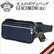 オロビアンコ OROBIANCO GIACOMINO 07-PL-A ジャコミノ ボディバッグ ナイロン×クロコ型押しレザー NYLON-BLU-013/COCCOLINO-BLU-13ネイビー