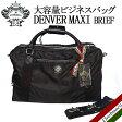【正規品】オロビアンコ Orobianco バッグ DENVER MAXI デンバーマキシィ 4840 2WAY ビジネスバッグ ショルダーベルト付き 大容量 ショルダーバッグ ブリーフケース ブラック NERO