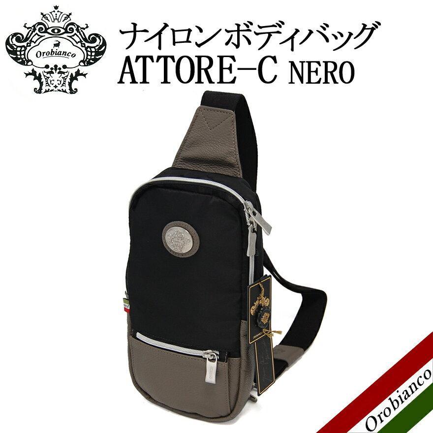【正規品オロビアンコ】オロビアンコ Orobianco バッグ ATTORE-C 01 NYLON コンパクト 90403 ナイロン ボディバッグ ブラック NYLON-NERO-99/DOLLARO-SOFT-MAUVE-13