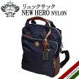 【正規品オロビアンコ】オロビアンコ Orobianco NEW HERO C ニューヒーロ 90013 リモンタ社製ナイロン リュックサック デイパック ハンドバッグ ネイビー NYLON-BLU-SCURO-12/VIT-CASTAGNA-09