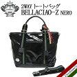 【レビュー確約でQUOカード500円添付♪】オロビアンコ Orobianco BELLACIAO-Z ベラッシオ 3200 ブラックエナメル DRILLAK-NERO-99 トート ジャストサイズ トートバッグ ショルダーベルト付き