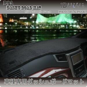 トヨタ マークX マークエックス ボアダッシュボードマット GRX120/121/125【05P010ct16】