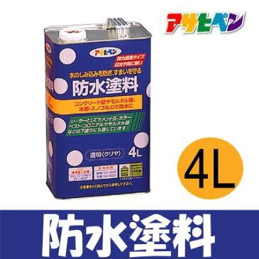 [R] アサヒペン 防水塗料 [4L]アサヒペン・コンクリート・モルタル・木部・スノコ・凍結・下塗り