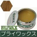 [R] ●ブライワックス ジャコビアン [370ml] BRIWAX・Jacobean・トルエンフリー・蜜蝋ワックス・保護・つや出し・着色・家具