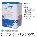 [R] 【送料無料】シリコンルーベンアルファ (Aタイプ) [15kg] 大日本塗料・DNT・シリコン樹脂・トタン用・油性塗料