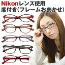 【Nikon医療用レンズ使用】【日本製レンズ】【送料無料】【...