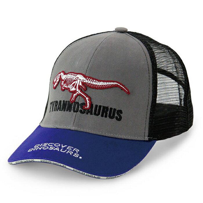 恐竜メッシュキャップティラノサウルス骨格グレー&ブルースポーツグッズアウトドアグッズフェスグッズ恐竜