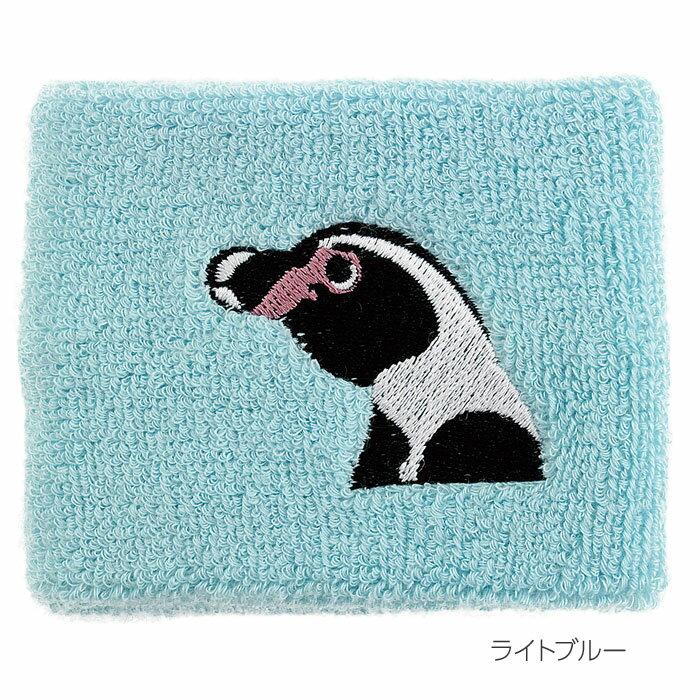 【生物 動物 リストバンド フンボルトペンギン ライトブルー】スポーツ アウトドア フェス ペンギングッズ