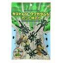 【海苔 ぬき型 お弁当 カブトムシ・クワガタムシ カット焼のり】焼きのり 焼き海苔 昆虫型