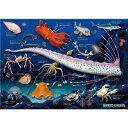 【生物 ミュージアム ジグソーパズル 深海生物 A3サイズ/720ピース】動物 ゲーム 魚類 深海魚 ダイオウイカ メンダコ ダイオウグソクムシ リュウグウノツカイ
