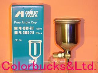 【PC-150SB-2LF】 上カップ 130mlANEST IWATA アネスト岩田ステ…...:colorbucks:10001953