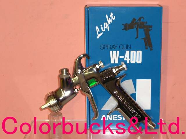 【W-400-132G】 1.3口径ANEST IWATAアネスト岩田W-400シリーズセ…...:colorbucks:10005477