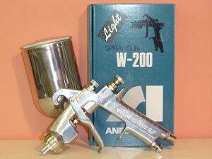 【W-200-G】 ANEST IWATAアネスト岩田W-200-G大形スプレーガンシリーズアネスト岩田キャンベル CAMPBELL エアースプレーガンカップ別売