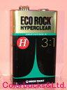 ロックペイント エコロックハイパークリヤーH 主剤4kg環境対応型自動車用クリアー 3:1型硬化剤は別売です。