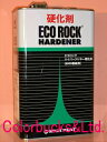 ロックペイント エコロックハイパークリヤー 硬化剤4kg環境対応型自動車用クリアー 3:1型主剤は別売です。