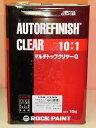 ロックペイント マルチトップクリヤーQD/QR/QS主剤 16kg車輌用クリアー10:1型別途Q硬化剤が必要です。