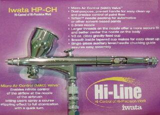 HP-CH���ͥ��ȴ��ĥ������֥饷��0.3mm��¡��ƴ�����7.0���˥ϥ��饤������������֥饷ANESTIWATAMEDEA���ͥ��ȴ��ĥ����٥�CAMPBELL�����֥饷