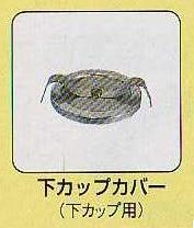 WAGNER日本ワグナー HVLP低圧塗装機 キャップスプレー用オプションMAXUM 2ガ…...:colorbucks:10001004