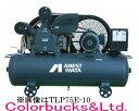 【TLP75EF-14 M-5/M-6】ANEST IWATA アネスト岩田エアーコンプレッサー TLP75EF-14 (M5/M6)COMGシリーズ タンクマウントタイプオイルタイプ 三相200V仕様 10馬力エアースプレーガンに【代引不可】旧TLP75E-14モデルチェンジ