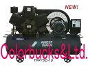 【TFP75CF-10 M5/M6】ANEST IWATA アネスト岩田最新エアーコンプレッサー TFP-75-CF-10(時間計付) M5/M6COMGシリーズ タンクマウントタイプ オイルフリー 三相200V仕様 10馬力エアースプレーガンにアネスト岩田キャンベル旧型番TFP75C-10