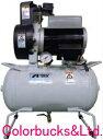 【TFP04C-10C】(旧TFP04B-10C) アネスト岩田 オイルフリーエアーコンプレッサー 0.4kW(1/2馬力) COMGシリーズ タンクマウントタイプ 単相100V仕様 アネスト岩田キャンベル CAMPBELL