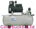【OFP-07CB】 C5/C6ANEST IWATA アネスト岩田エアーコンプレッサー OFP-7CB(単相)Pシリーズ タンクマウントタイプ・オイルフリー単相 100V仕様アネスト岩田キャンベル CAMPBELL