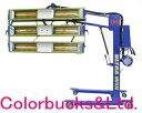 【送料無料】TRP テーピ販売カーボンヒータ式赤外線塗装乾燥機ウルトラウィン UG600-Bコンピュータ制御で安心作業低VOC、水系まであらゆる塗料に有効