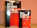 ロックペイント マルチトップクリヤーQR150-1150-02主剤 4kg車輌用クリヤー10:1型別途Q硬化剤が必要です。