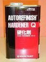 ロックペイント マルチトップクリアーQ硬化剤 1kg車輌用クリヤー10:1型