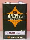 ロックペイントロックオイルステイン木材油性着色剤 全6色 3.785L
