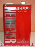 三彩化工(株)【ネオリバー ♯130】  【4kg】業務用 強力はく離剤剥離剤