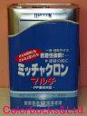 ミッチャクロンマルチ【16L】【送料無料】【在庫商品】密着プライマー 石油缶染めQテクノロジィ(旧テロソン)