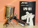 【LPH-101-144LVG】 1.4口径 重力式ANEST iwataアネスト岩田 LPH-101低圧エアースプレーガンカップ別売アネスト岩田キャンベル CAMPBELL エアスプレーガン