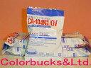 重松 シゲマツ重松防毒マスク用 吸収缶CA-104N2 バラ1個売り