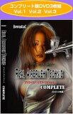 ANEST iwata アネスト岩田エアーブラシHow to DVDリアル・エアーブラシ・テクニック コンプリート版DVD3枚組 Vol.1,2,3,カスタムペイントの教科書ですM