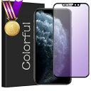 iPhone11 Pro ガラスフィルム iPhone 8 ...