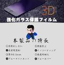 ガラスフィルム iPhoneX iPhone X iPhone8 iPhone8...