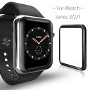 Apple Watch Series 3 2 1 全面保護フィルム 38mm 42mm Apple Watch Series 3 ガラスフィルム 3D曲面 38mm 42mm アップルウォッチ 3 液晶保護フィルム 衝撃吸収 Apple Watch Series 3/2/1 対応 保護シート メッキ加工 送料無料