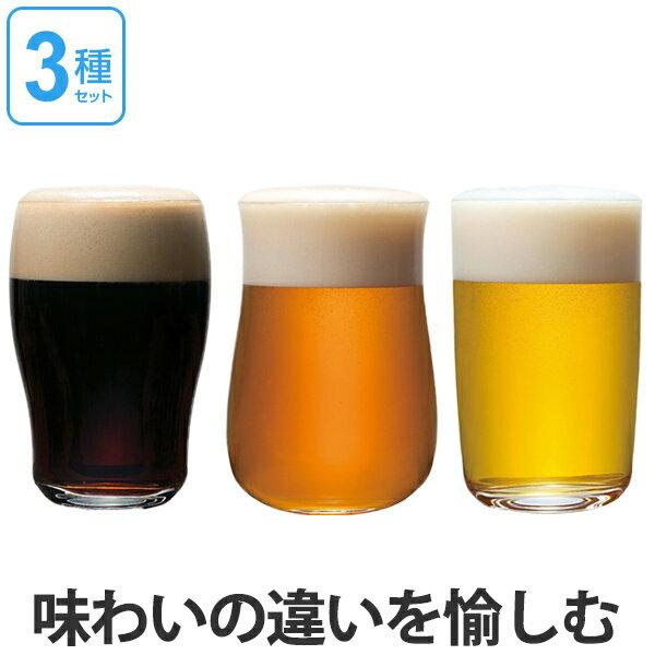 クラフトビアグラスセット(ガラスコップビアグラスガラス食器ビールコップビヤーグラス贈り物)4500円
