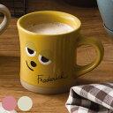 RoomClip商品情報 - マグカップ フレデリック 300ml 洋食器 レオ・レオニ ( マグ コップ 陶磁器 電子レンジ対応 食洗機対応 コップ タンブラー おしゃれ 食器 )【4500円以上送料無料】