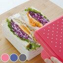 お弁当箱 サンドイッチケース わんぱくサンドMogu×2 折...