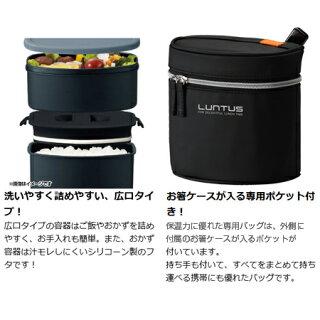 保温弁当箱ランチジャーステンレス製男性用ランタス専用バッグ付800ml